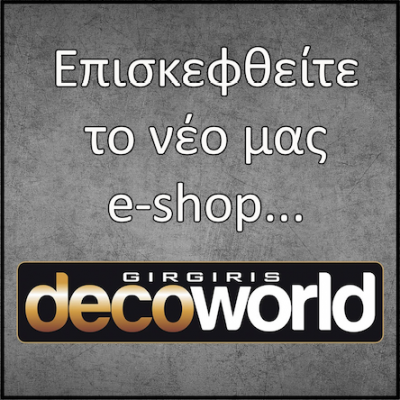 decoworld.gr